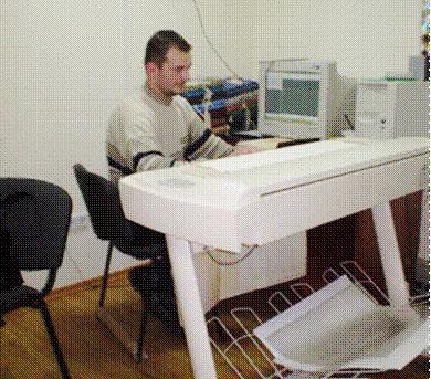 Фонд геологічних матеріалів на комп'ютерних носіях1