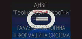 Інформаційна система