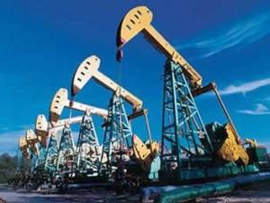 Нафта та газовий конденсат