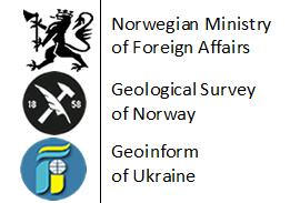 Співробітництво ДНВП «Геоінформ України» з Геологічною службою Норвегії