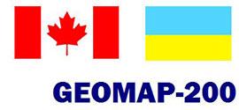 Співробітництво ДНВП «Геоінформ України» з Міністерством природних ресурсів Канади